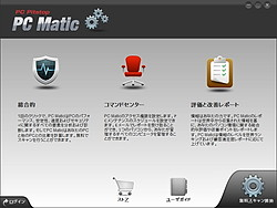 「PC Matic」