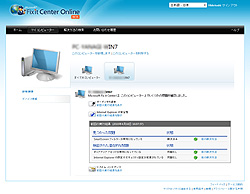 �gMicrosoft Fix it Center Online�h�ł͕�����PC�֓K�p�����gFix it�h�̗������I�����C���ňꌳ�Ǘ��ł���