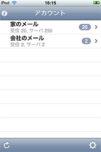 「nPOP for iPhone」