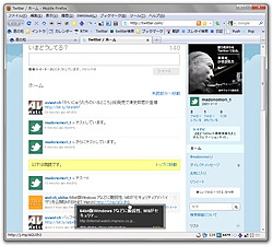 「Firefox」で「Read All Tweets」と「bit.ly preview」を利用