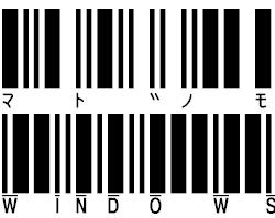 フォント バーコード
