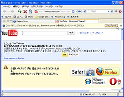 IE6非対応・非推奨のWebサイトで表示される警告バー