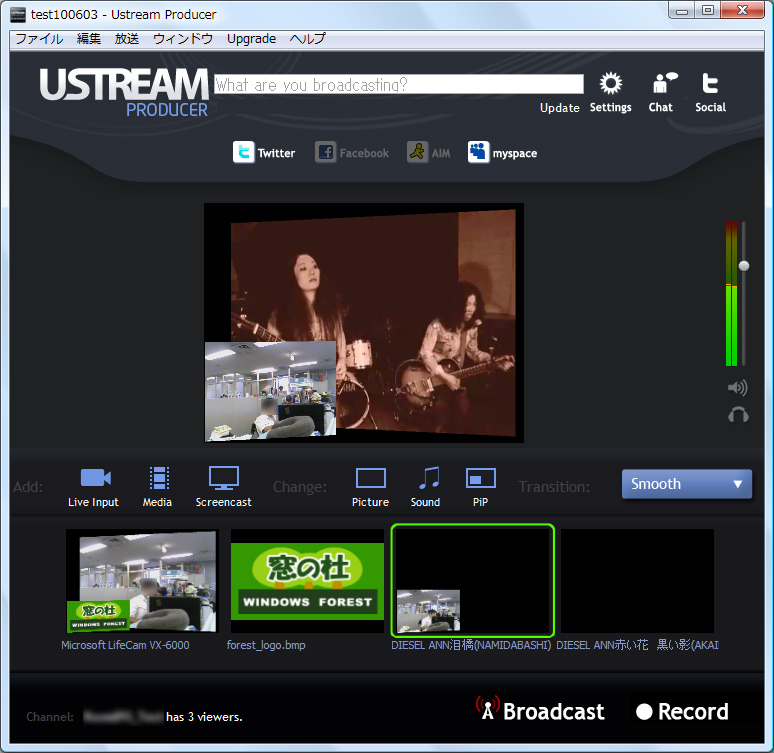 「Ustream Producer」v1.0