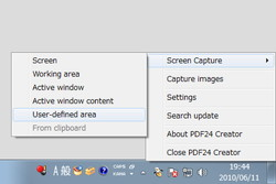 レビュー】仮想プリンターとして動作するPDF作成ソフト「PDF24