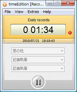 「timeEdition」v1.1.6