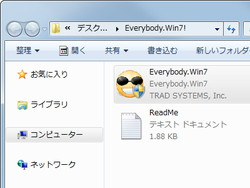 「Everybody.Win7!」v1.0.0.0
