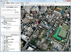 「Google Earth」v5.2.1.1588