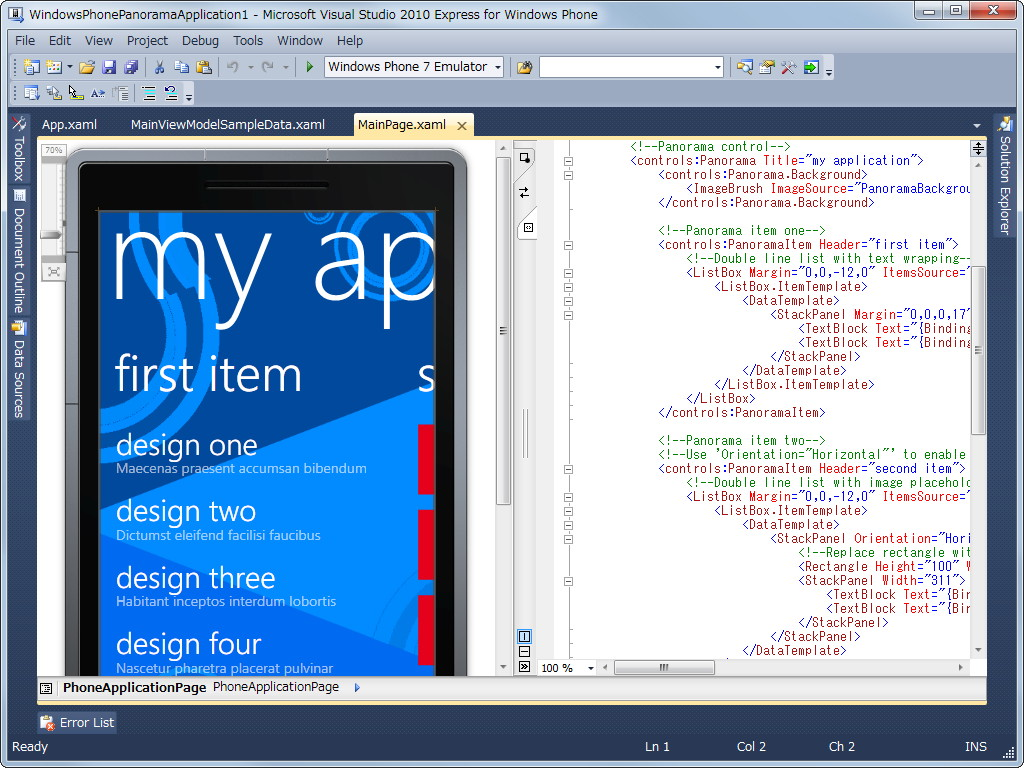 「Visual Studio 2010 Express for Windows Phone」