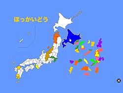 """日本地図パズル"""""""