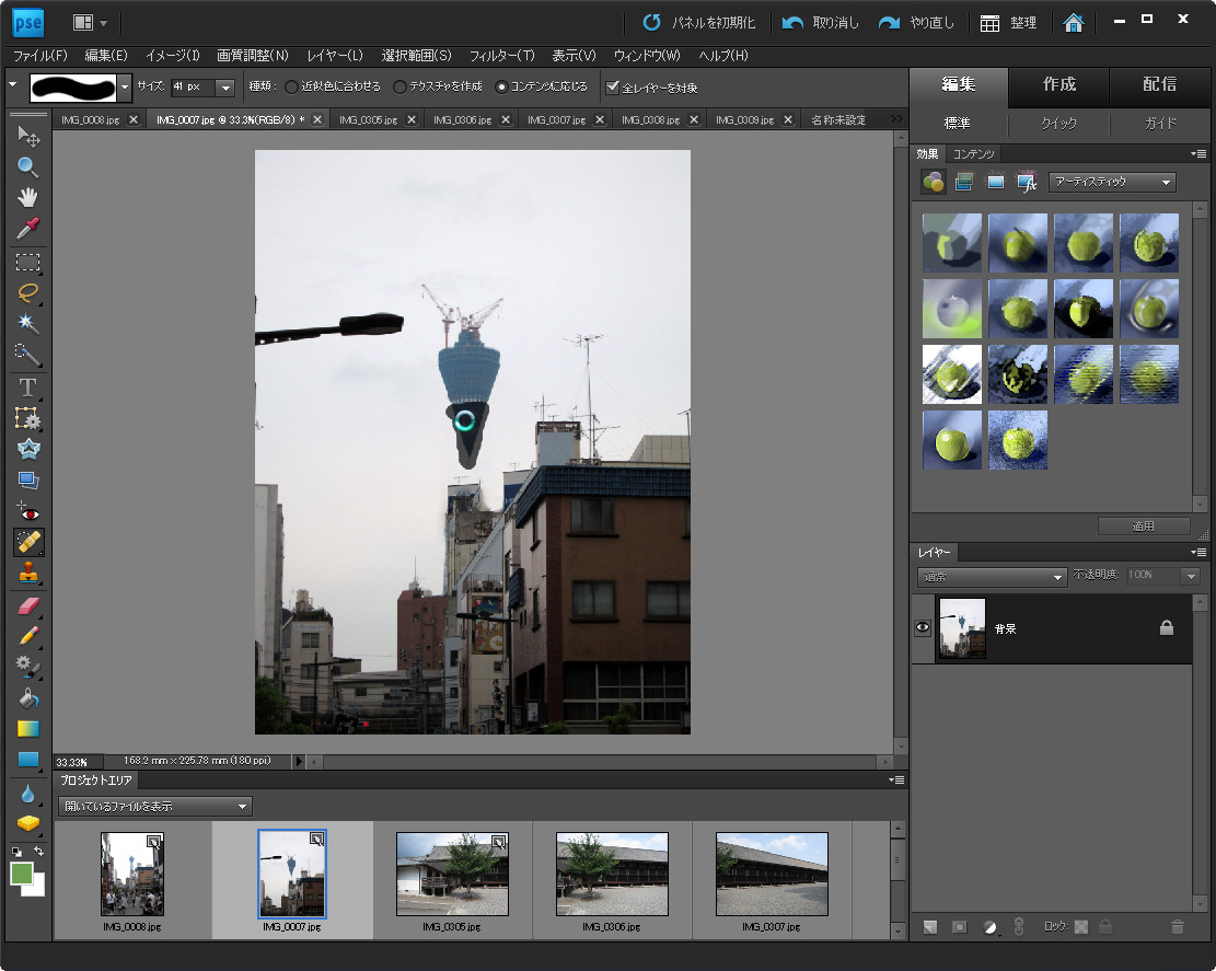 serial number adobe photoshop cs2 v9.0