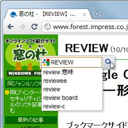 「Highlight to Search (by Google)」v1.0.34