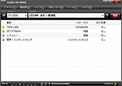 �uRADIKO RECORDER�vv1.1.2 (build 101109)