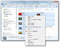 「Easy Photo Uploader for Facebook」v0.9.0.8