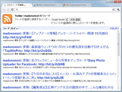 レビュー】「Google Chrome」でR...