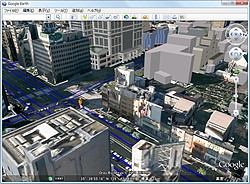 「Google Earth」v6.0.0.1735 (beta)