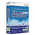 「Tweet Recorder」