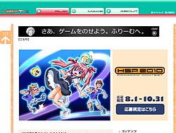 窓の杜NEWS(10/12/01 15:20)