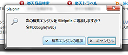 """OpenSearch""に対応"