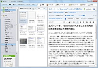 「Evernote for Windows」