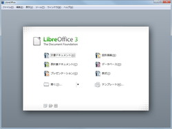 「LibreOffice」v3.3