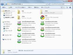 「LibreOffice Portable」v3.3.0