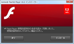 「Adobe Flash Player」v10.2.152.26