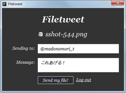 「Filetweet」v0.25