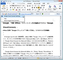 �uGoogle Cloud Connect for Microsoft Office�vv2.0.1953.5016