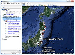 """Japan_earthquake2011_nl.kml"""