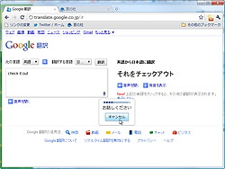 「Google Chrome」v11.0.696.57