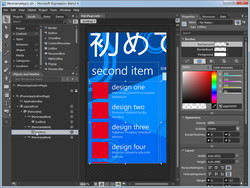 「Microsoft Expression Blend for Windows Phone」