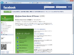 �gFacebook�h�ɐ݂���ꂽ�t�@���y�[�W�gWindows Home Server JP Forum�h