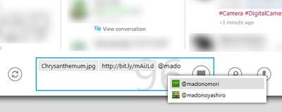投稿画面。ユーザー名の補完やURLの自動短縮など、さまざまな機能を搭載