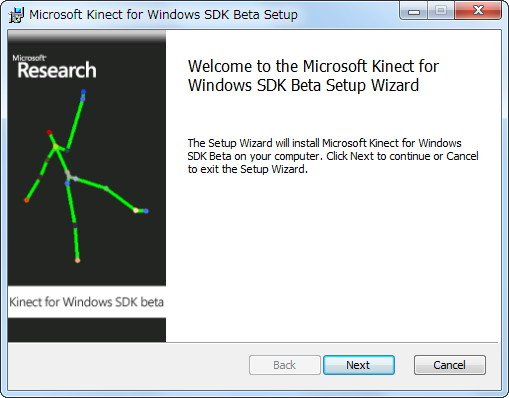 「Kinect for Windows SDK」Beta