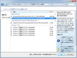 Microsoft Office 2010 Service Pack 1 Kb2460049