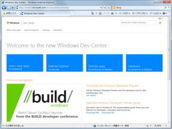 """Windows Dev Center"""