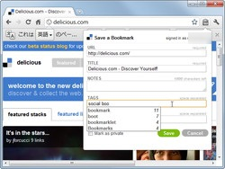 「Delicious Bookmarks Extension (Beta)」v1.0