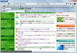 「Sleipnir 3 for Windows」正式版