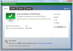「Microsoft Security Essentials」v4.0.1111.0