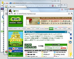 「Google Chrome」v16.0.912.63 m