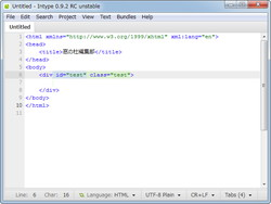 「Intype」v0.9.2 RC unstale