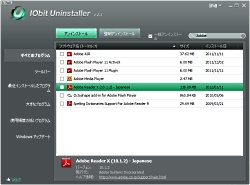 �uIobit Uninstaller�vv2.1.0.71