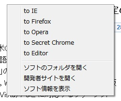 「Chrome to any browser」v1.0.3