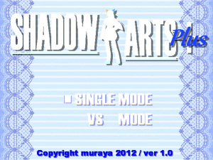 窓の杜 - 【週末ゲーム】第479回:美少女たちの大熱戦! 2D対戦格闘ゲーム「Shadow Arts Plus」