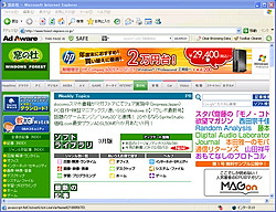 「Ad-Aware Security Toolbar」