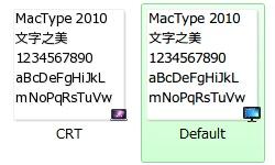 プロファイルを選択する画面