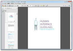 「Human Interface Guidelines(HIG)」