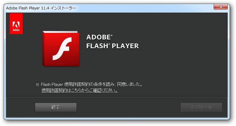 Adobe Flash Player 11.4