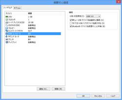 USB 3.0のサポート(Windows 8で動作確認)