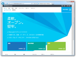 �gWindows Azure�h